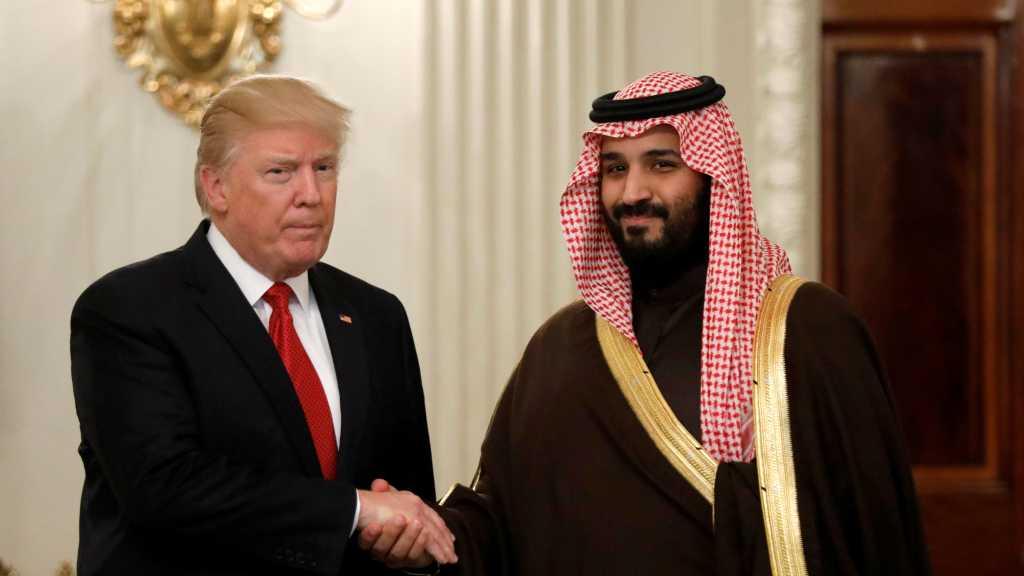 السعودية بعد قرار ترامب: يداً بيد إسرائيل... حتى «كَسْر» إيران