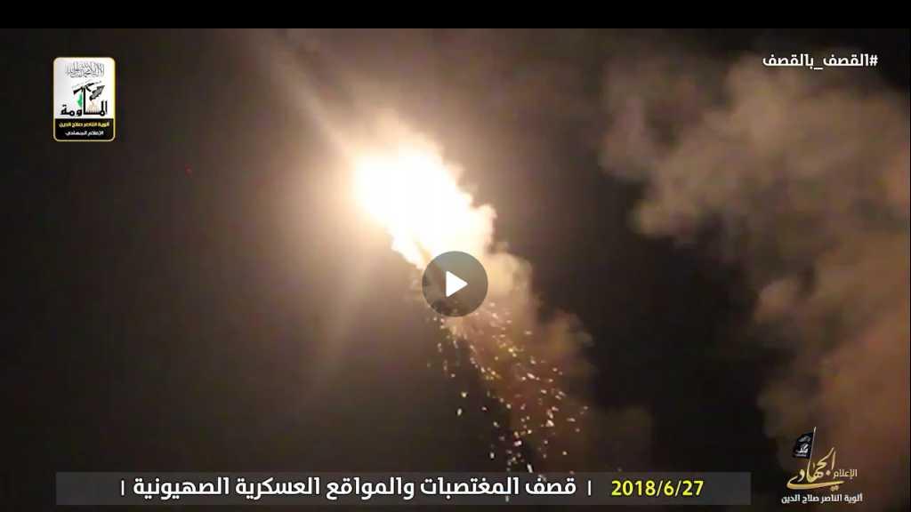#بالفيديو | #المقاومة_الفلسطينية في #غزة تقصف مستوطنات ومواقع صهيونية
