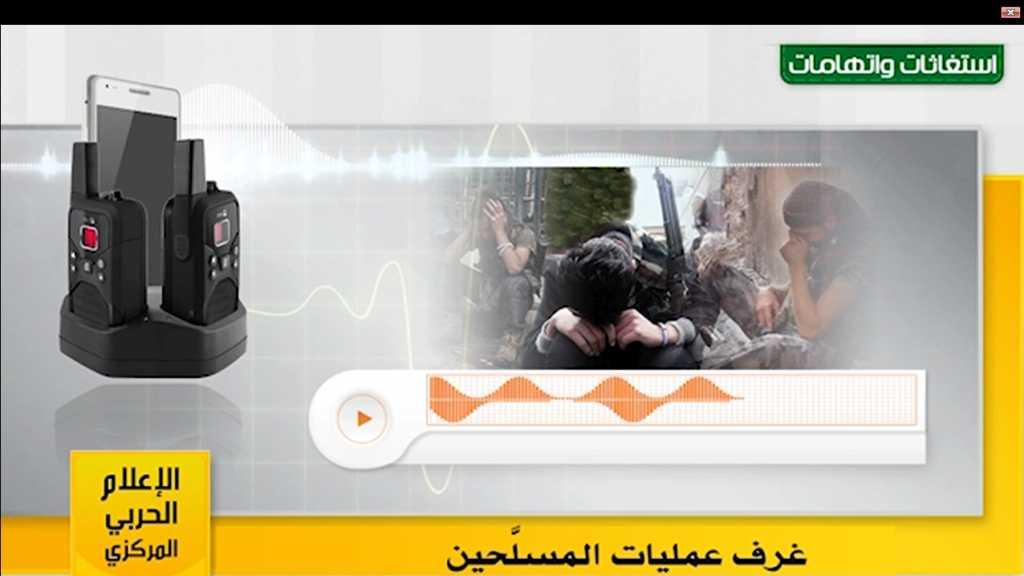 تخبط وإرباك في صفوف مسلحي #درعا بعد تقدم #الجيش_السوري