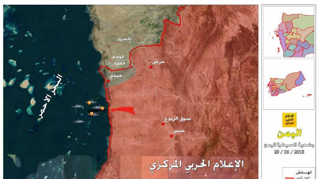وضعية الإبرار البحري الفاشل لــ #تحالف العدوان في #الساحل الغربي