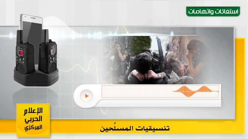 إنهيار المسلحين #جنوب_سوريا واتهامات متبادلة بالغدر والخيانة