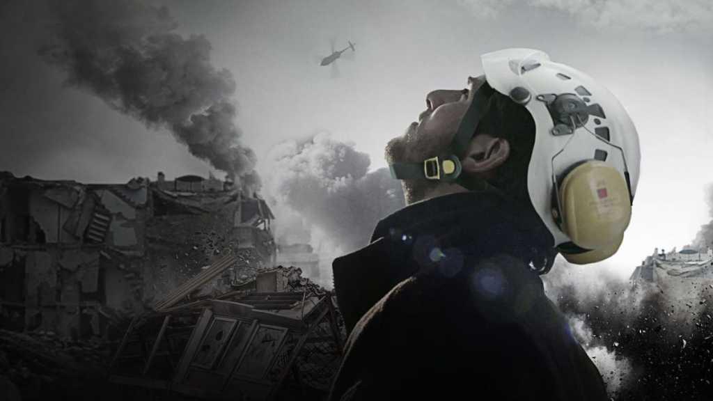 #الخارجية_السورية: العملية الإجرامية لـ'إسرائيل' وأدواتها في المنطقة فضحت حقيقة ما يسمى بالخوذ البيضاء