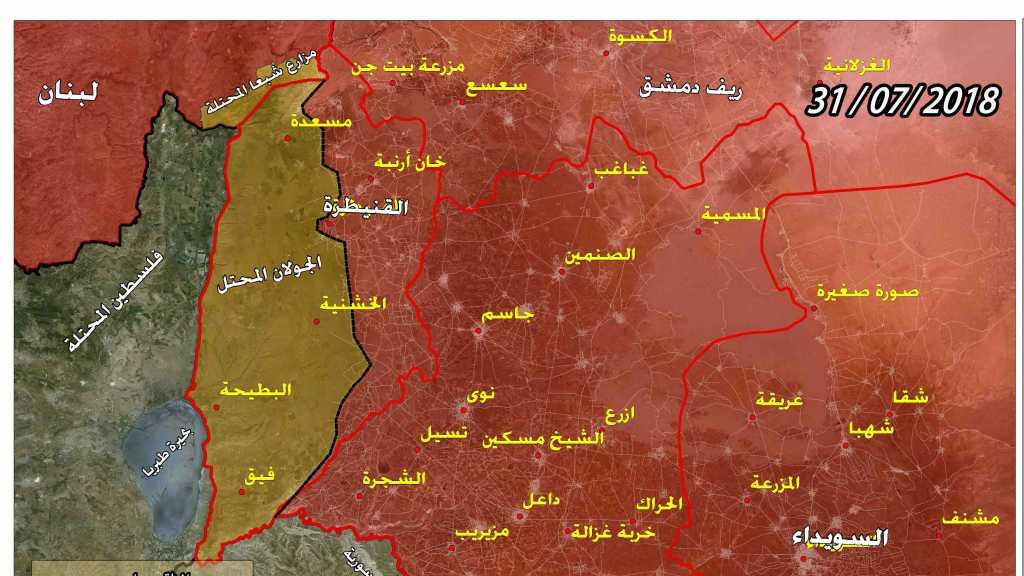 سقوط مشروع الحزام الصهيوني #جنوب_سوريا