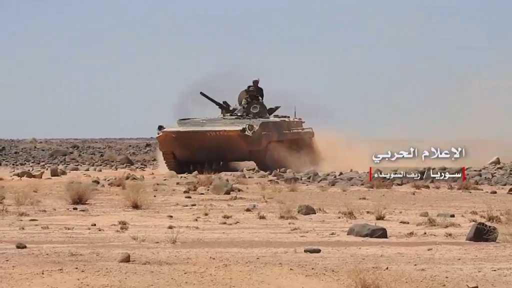 #الجيش_السوري يطلق عملية عسكرية في بادية #السويداء الشرقية