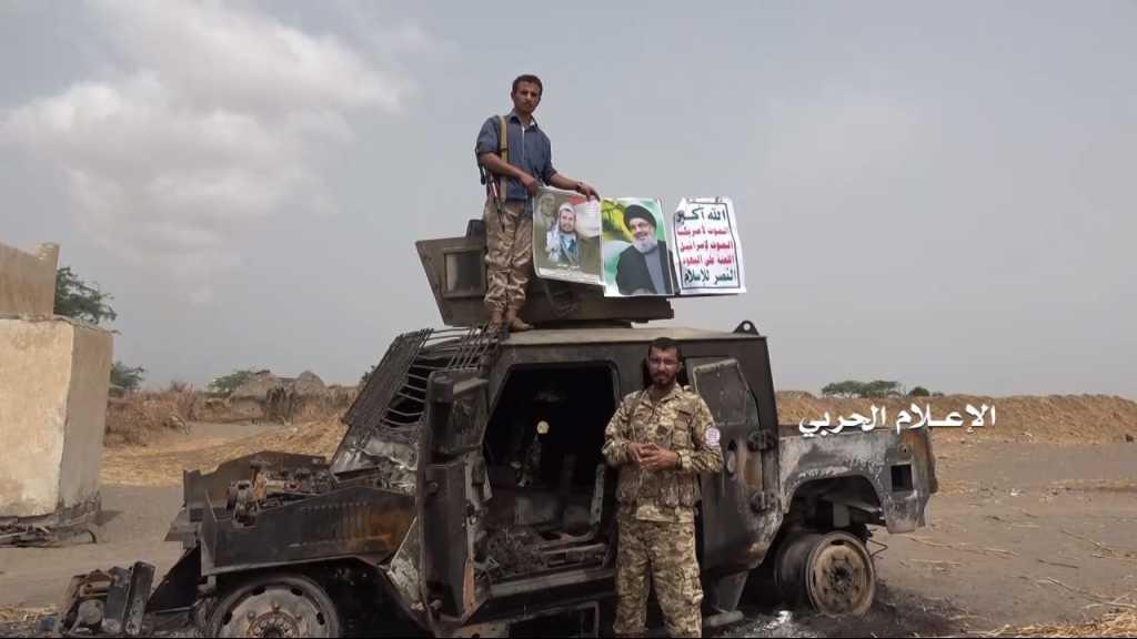 مصرع وإصابة أكثر من 441 من مسلحي #تحالف_العدوان في عمليات عسكرية متف