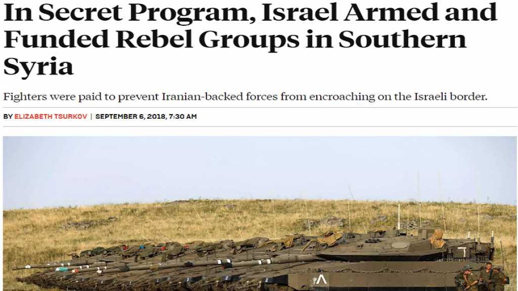'فورين بوليسي': من خلال برنامج سري... 'إسرائيل' دعمت وسلحت المتمردين في جنوب سوريا
