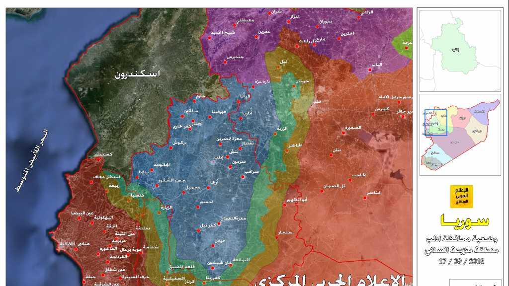 وضعية المنطقة المنزوعة السلاح بين مناطق #الجيش_السوري والمسلحين شمال #سوريا