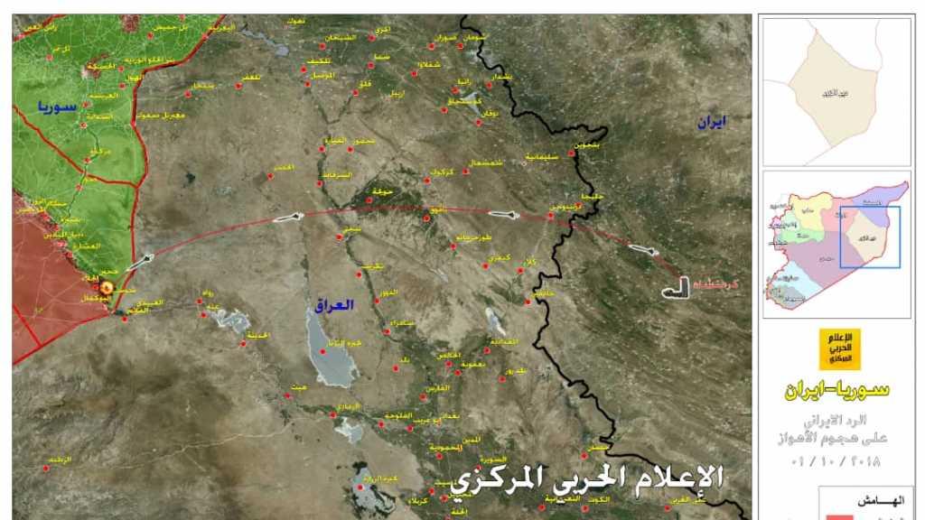 صواريخ #الحرس_الثوري التي إستهدفت قيادات إرهابية في #البوكمال