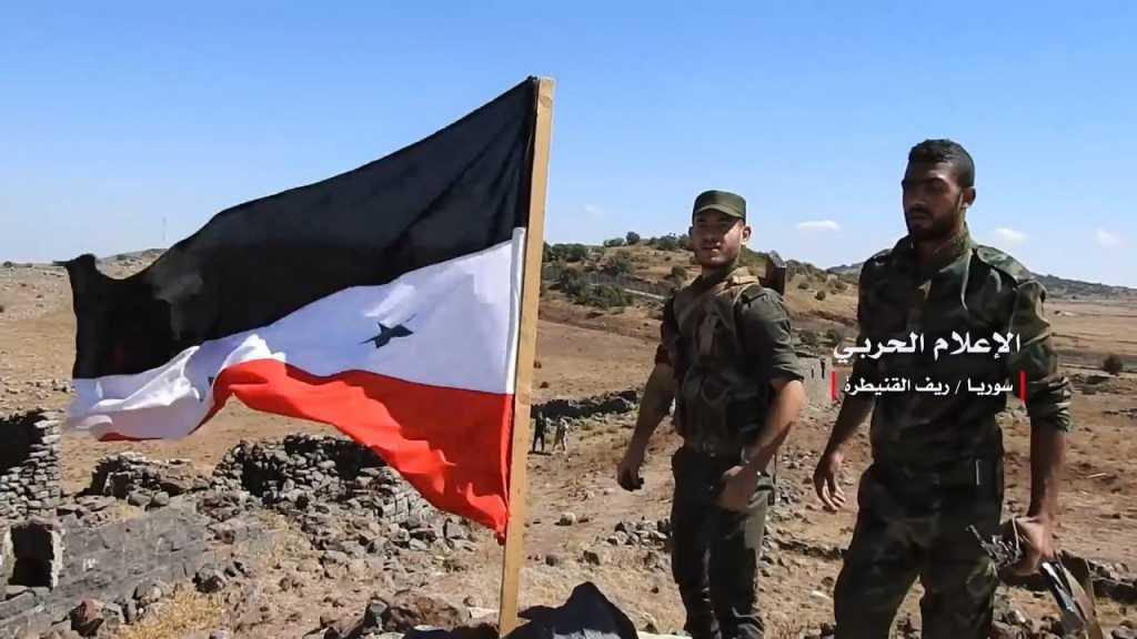 'كان' العبري: واقع جديد في #الجولان... جيش سوري جدي ومتمرِّس