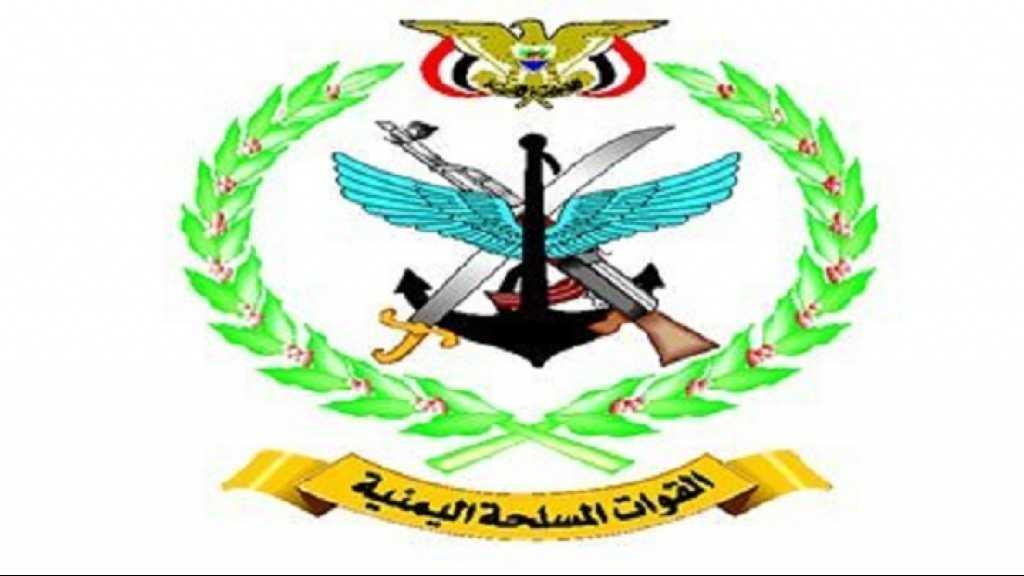 بيان عسكري صادر عن #الجيش_اليمني و #اللجان_الشعبية
