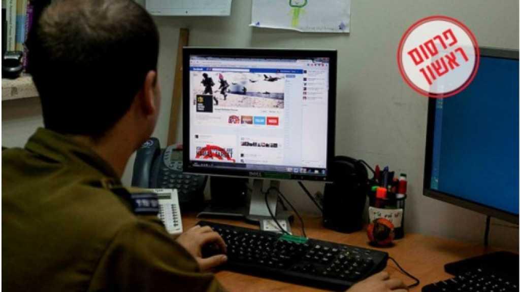 الجيش 'الإسرائيلي' يفرض قيوداً على إستخدام جنوده لوسائل #التواصل_الإجتماعي