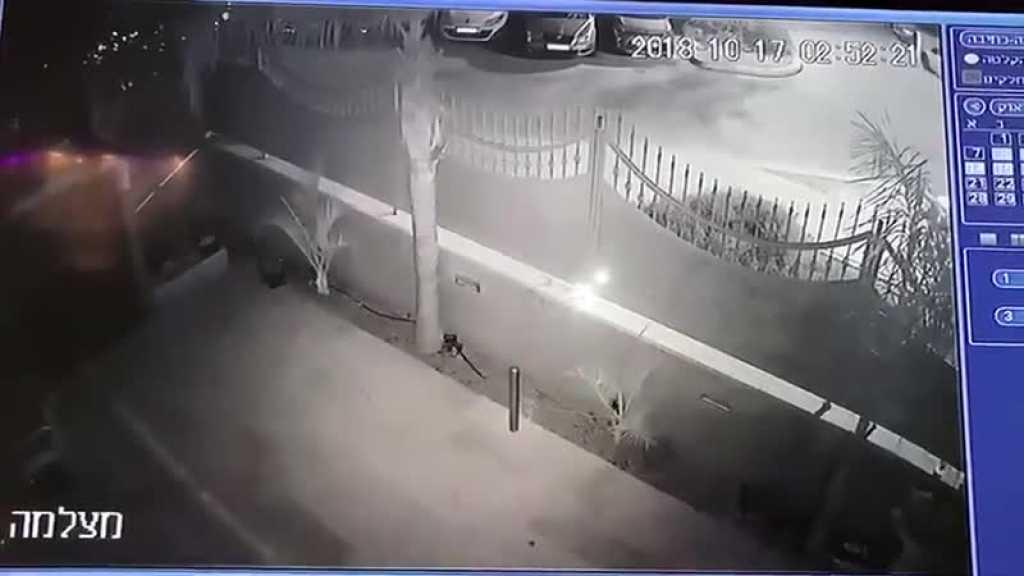 #العدو الصهيوني يزعم سقوط صاروخ أطلق من قطاع #غزة على منزل في بئر السبع