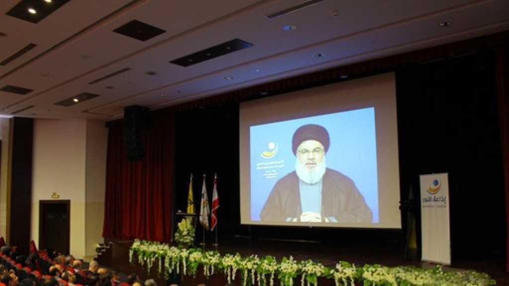 السيد #نصرالله: معركة الوعي هي الأساس لمواجهة المشاريع التي تستهدف #لبنان و #المقاومة