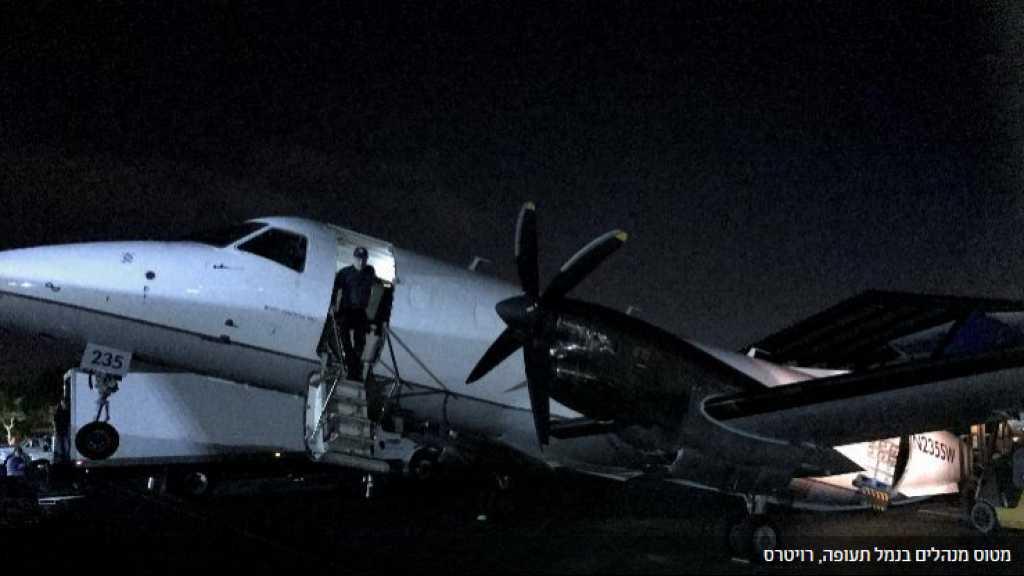 مرورًا بـ #عمَّان... طائرة 'إسرائيليَّة' في #إسلام_آباد