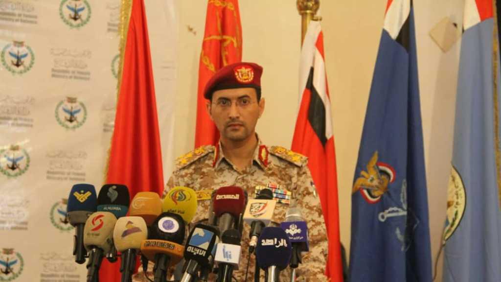 المتحدث الرسمي للقوات المسلحة اليمنية في مؤتمر صحفي حول الأوضاع في الجبهات خلال العشرة الأيام الماضي