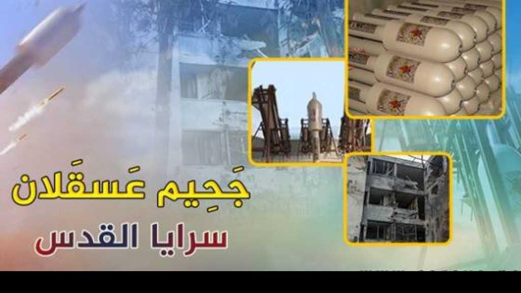 #السرايا: أدخلنا صاروخ جديد للخدمة حوًل مدينة #عسقلان الى جحيم