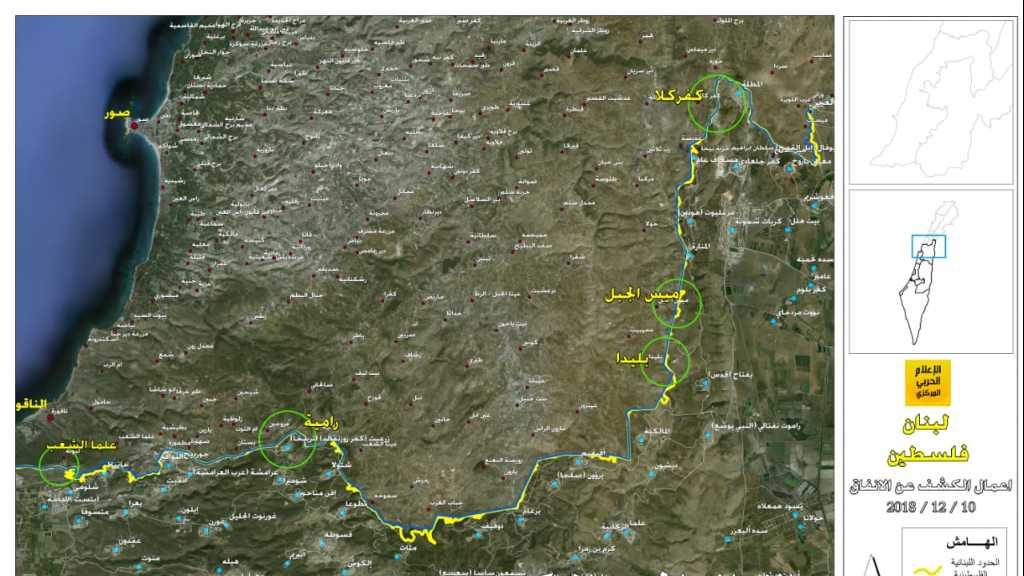 بالخريطة | الأماكن التي قام #العدو_الصهيوني بالحفر فيها بحثاً عن أنفاق مزعومة عند #الحدود_اللبنانية