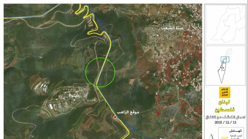 #العدو_الصهيوني يستحدث نقطة حفر جنوب غرب بلدة #عيتا_الشعب عند #الحدود_اللبنانية