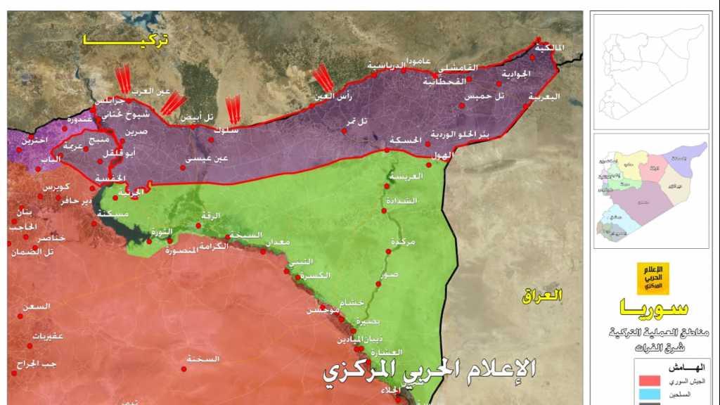 بالخريطة | المناطق السورية التي ستشملها العملية العسكرية التركية #شرق_الفرات