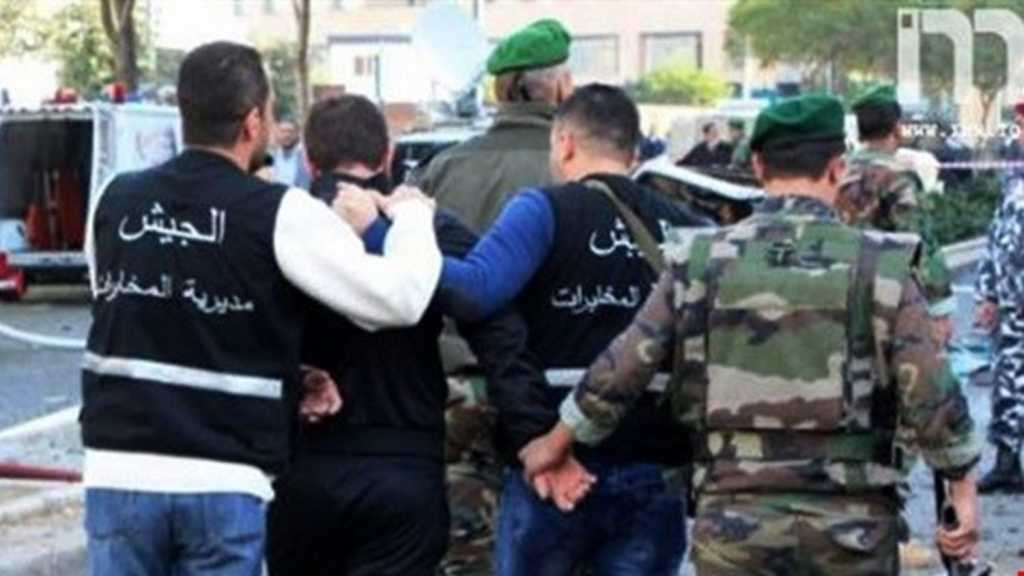 #الجيش_اللبناني يوقف خلية لتنظيم #داعش مكونة من 4 اشخاص