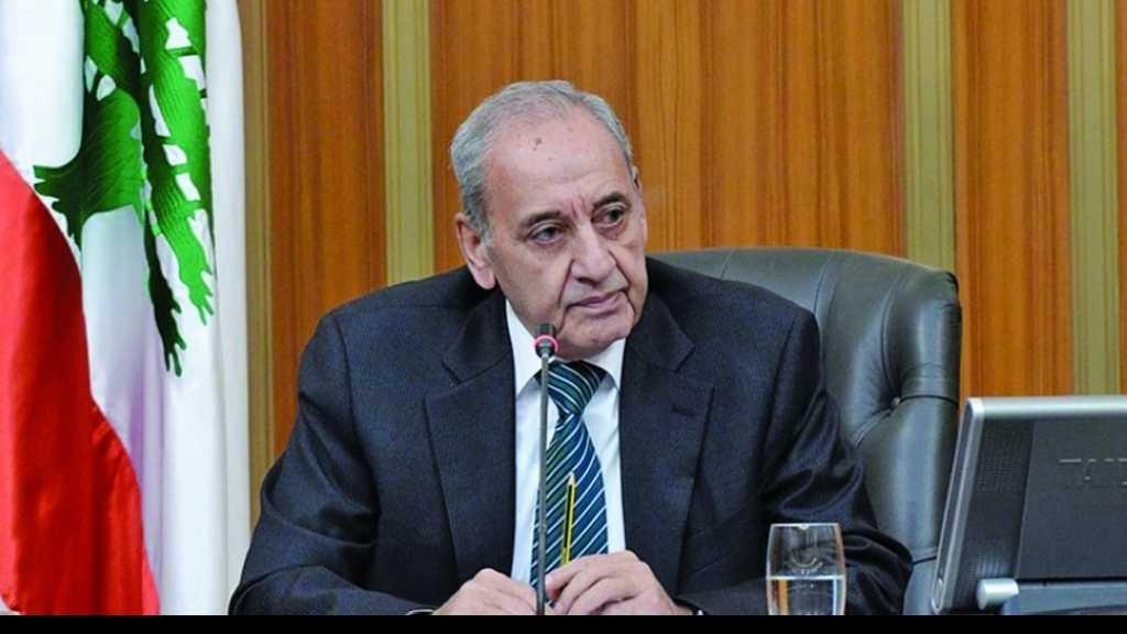 الرئيس نبيه #بري: أي اجتماع للاتحاد البرلماني العربي لا تكون #سوريا حاضرة فيه لا أحضره