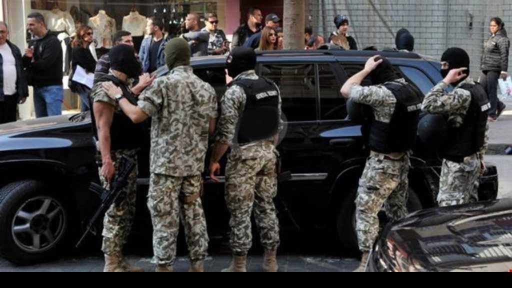 #الأمن_العام اللبناني: توقيف خلية تابعة لداعش في #عرسال كانت تخطط لأعمال تفجير تستهدف مراكز وعناصر #الجيش_اللبناني