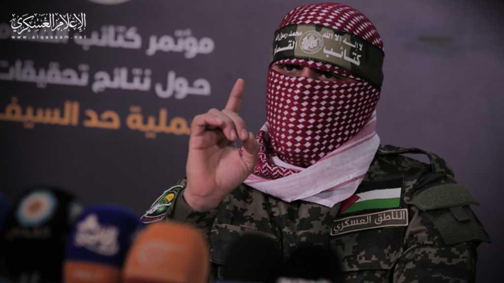 #كتائب_القسام: سيطرنا على معدات تحتوي على أسرار كبيرة للعدو