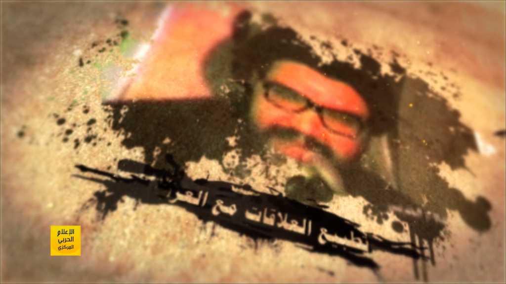 #هداة_الدرب... فلاش سيد شهداء المقاومة الإسلامية السيد عباس الموسوي