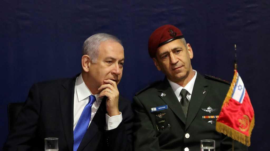 تغييرات في قيادة المنطقة الشمالية في جيش العدو الإسرائيلي