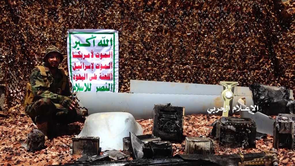 بالفيديو | مشاهد جديدة لإصابة وحطام طائرة التجسس الأميركية في أجواء #صنعاء