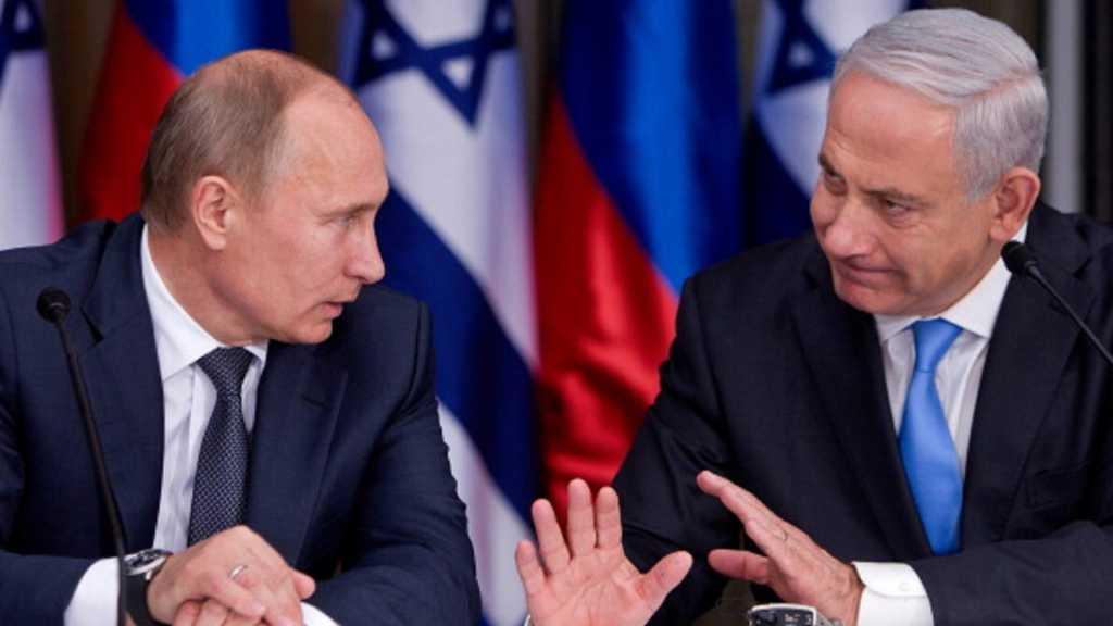 الكرملين: #بوتين ونتنياهو يبحثان هاتفيا الوضع في الشرق الأوسط