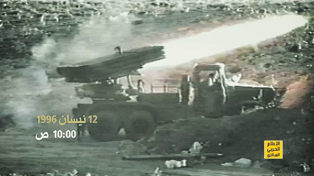 نيسان 1996... #المقاومة ترد على العدوان الصهيوني على #لبنان بقصف المستعمرات شمال #فلسطين_المحتلة