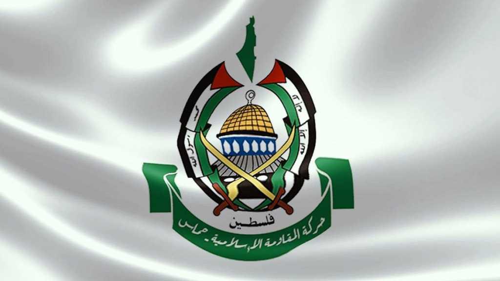 حركة #حماس: نؤكد رفض ومواجهة محاولات التطبيع كافة مع العدو في المنطقة