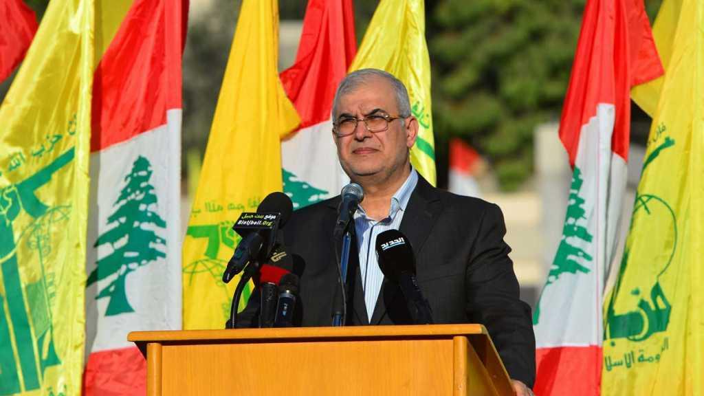 النائب محمد #رعد: 'صفقة القرن' تعني إلغاء الهوية العربية