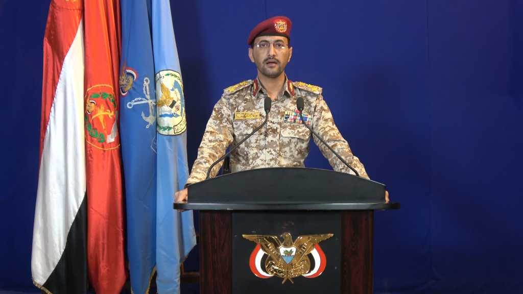 بيان للقوات المسلحة اليمنية حول العمليات العسكرية في منطقة العود بجبهة #الضالع