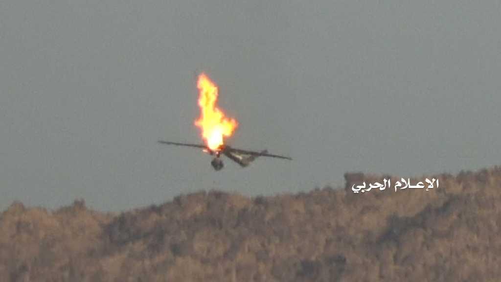 بالفيديو والصور | إسقاط طائرة تجسس سعودية في أجواء محافظة #صعدة
