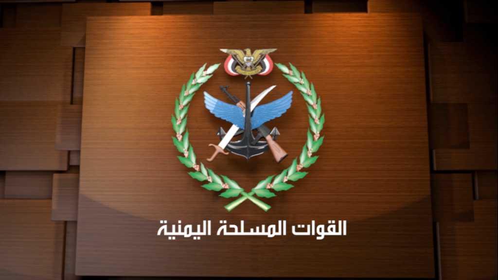 القوات المسلحة اليمنية تعلن تطهير وتأمين مديرية #الحشا بالكامل
