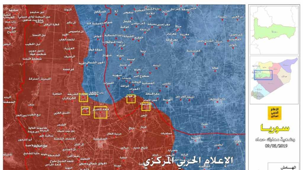 بالخريطة | #الجيش_السوري يتقدم في منطقة #سهل_الغاب بريف #حماه الشمالي