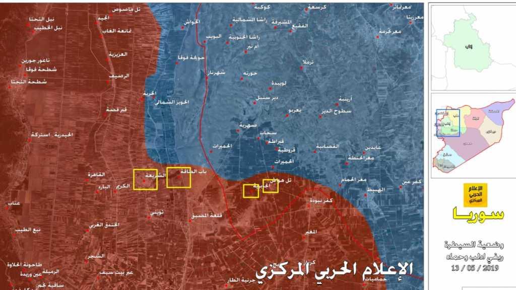 بالخرائط | سيطرة #الجيش_السوري في ريفي #حماه و #ادلب