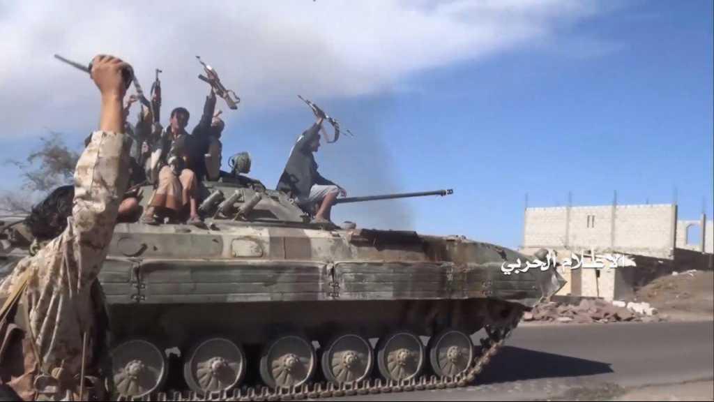#الجيش_اليمني و#اللجان_الشعبية يستعيدون السيطرة على 70% من مدينة قع