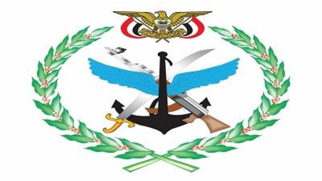 مصدر بوزارة الدفاع: كل جريمة سيرتكبها العدوان بحق الشعب اليمني ستقابل بعملية رد