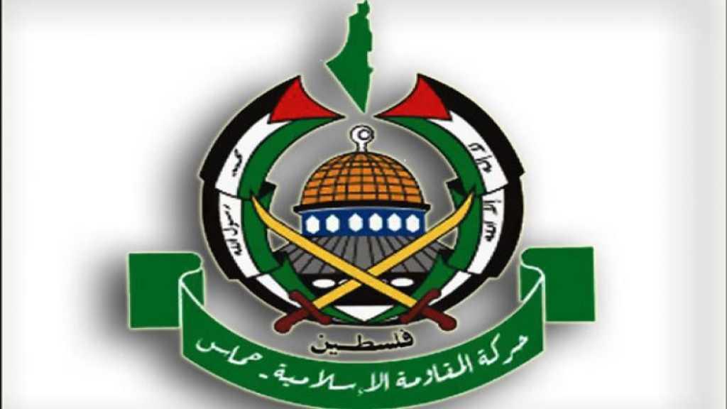 #حماس: مؤتمر البحرين أول فعالية أمريكية ضمن 'صفقة القرن'