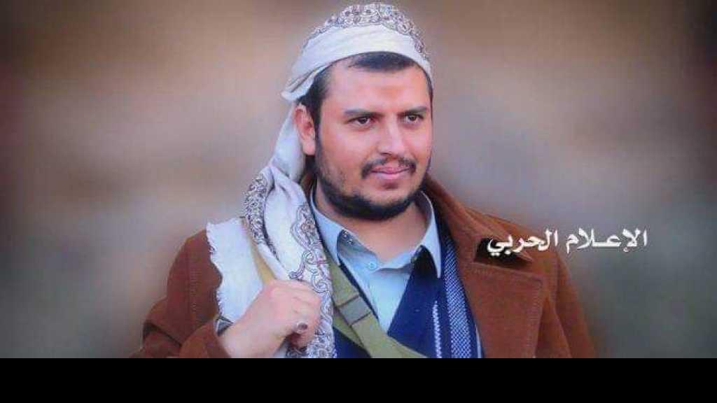 #الحوثي: #السعودية هي أبرز من يوالي #امريكا ولها علاقة تطبيع مع #اسرائيل إضافة لتبنيها للدواعش والتكفيريين ودعمها لهم