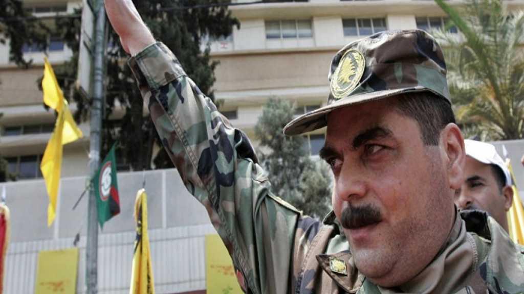 العدو الإسرائيلي يعترف باغتيال الشهيد سمير القنطار