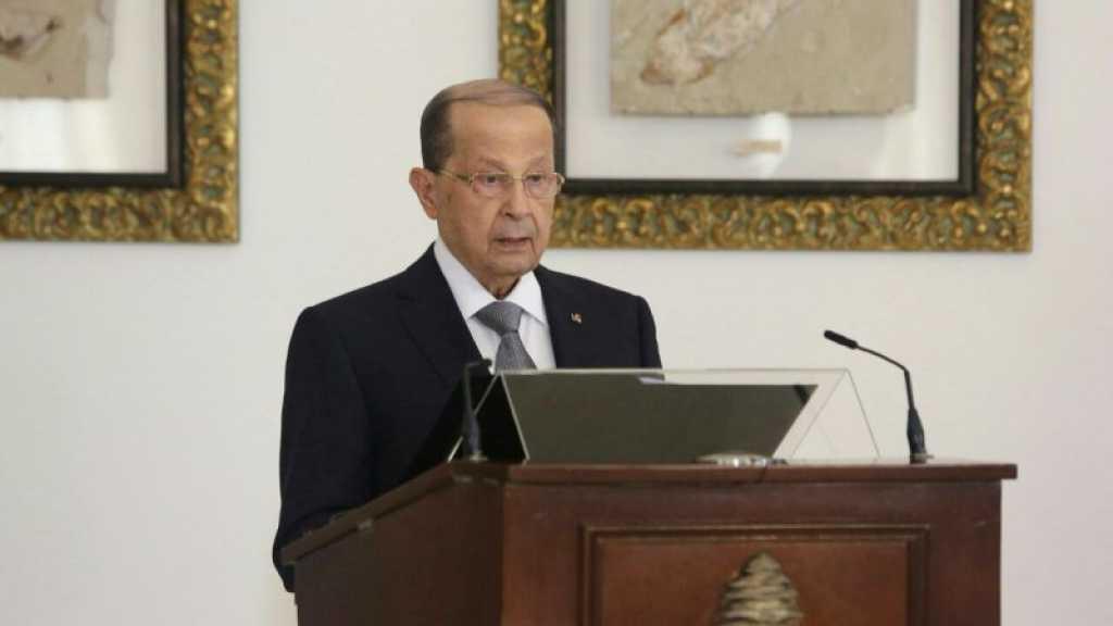 #الرئيس_عون: #لبنان يتمسّك بتنفيذ القرارات الدولية ولكن #اسرائيل تستمر بخرقها