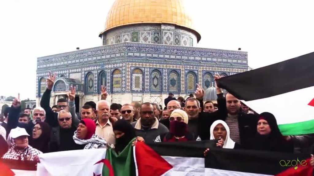 نشيد #القدس_الآن...