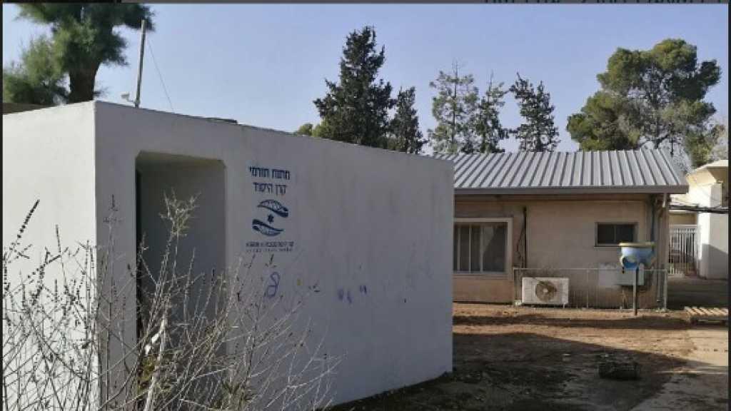 العدو الصهيوني ينشر غرف محصنة لحماية السكان