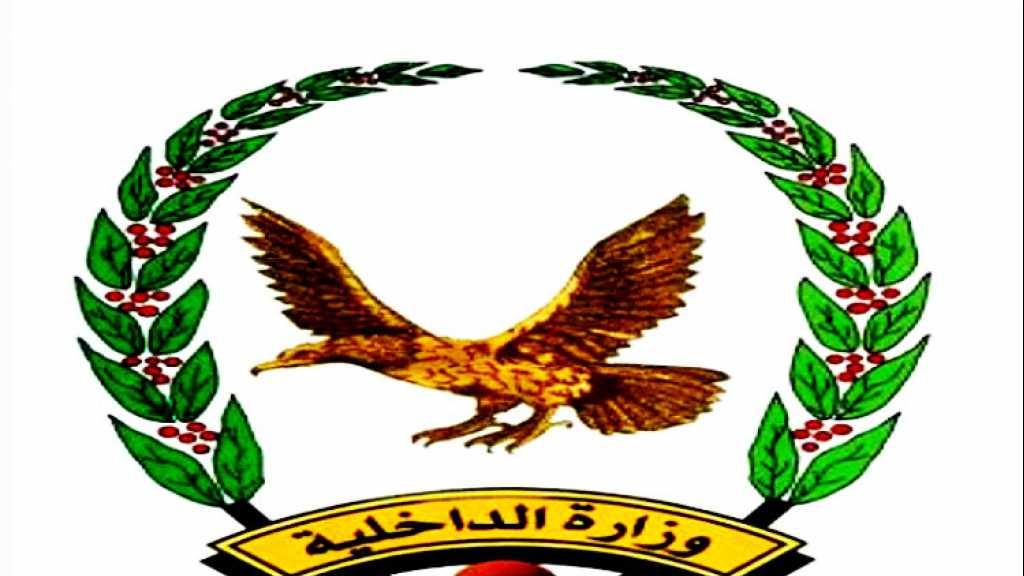 وزارة الداخلية اليمنية تنعي الشهيد 'إبراهيم بدر الدين الحوثي' الذي اغتالته أيادي الغدر التابعة للعدوان الأمريكي الإسرائيلي السعودي