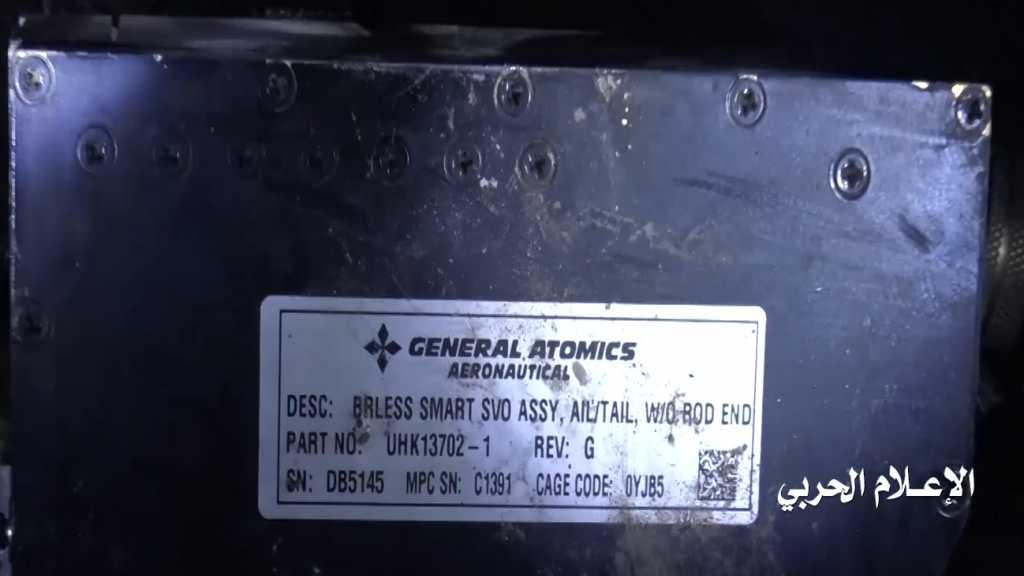 بالفيديو | حطام طائرة الاستطلاع الامريكية MQ9 التي أسقطتها الدفاعات الجوية اليمنية