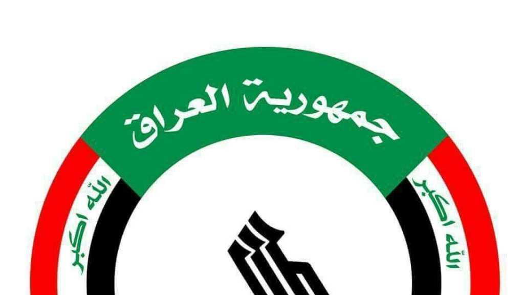 الحشد الشعبي: استشهاد مجاهد وإصابة آخر بجروح بليغة جراء استهداف طائرتين مسيرتين اسرائيليتين لموكبهما في عمق الاراضي العراقية